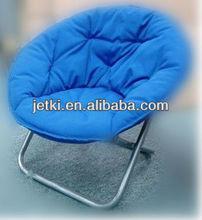 Adult Beach Round Lounge Chair