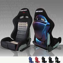 BRIDE Racing Simulator Seats lowmax GIAS/Adjustable/SPS/FRP/Venus Color