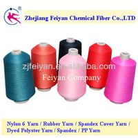 70d 2 dyed nylon yarn