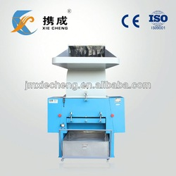 plastic film granulating line