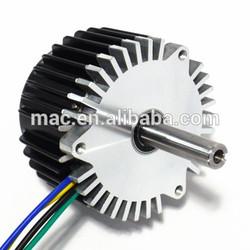 Mac pump motor, brushless dc motor, bldc motor