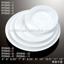 Hot sale hotel&restaurant dishwasher safe white round crockery, porcelain dinner plates, wholesale dinner plates