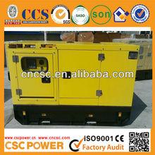 50kw super silent diesel generator