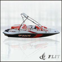 The world's Best selling fibergalss speed boat seadoo similar