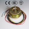 ventilator 220V ac fan motor CE certificate