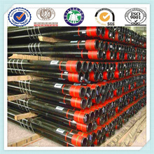 Oil And Gas Well Casing tube China Manufacture