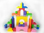 EVA clolor foam building blocks toys free samples