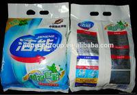 cold water washing detergent powder