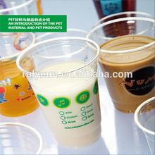 150ml 5oz PET plastic clear cup