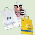 Pe plástico bolsa de regalo de las compras