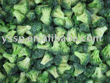 Frozen vegetable
