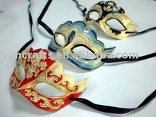 Carnival Dancing Mask (Masquerade Party Mask)