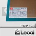 Nueva etiqueta de la impresión en offset, de alta sensibilidad ctcp placa