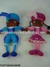 24cm girl doll