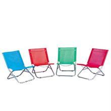 Hot sale folding reclining beach chair Sun chair