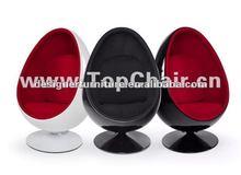 fiberglass eye ball chair
