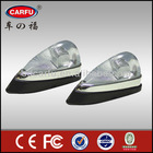 lighting cars universal