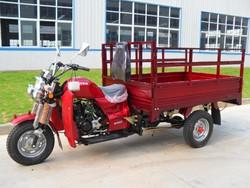 2015 150cc/200cc/250cc New design high quality cargo three wheel motorcycle