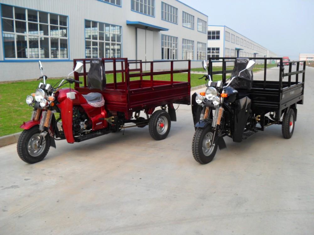 الصينية المصنعة للحجر 150cc بضائع عالية الجودة ذات العجلات الثلاث