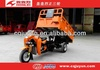 Three Wheel Motorcycle/water cooling engine Hydraulic Lifter Tricycle HL200ZH-A15