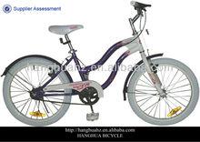 HH-K2024 20 inch kids beach cruiser bike with classic cruiser style from China factory