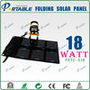 18W waterproof foldable solar rechargeable bag or beach bag