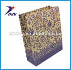 Small brown craft paper printing gift packing bag