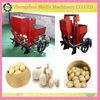 New type potato planter/potato planting machine/garlic planter/garlic planting machine//008613676951397