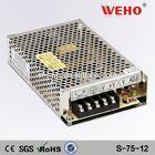 (S-75-12)AC to DC converter 75W 12V DC 13.8v switching power supply