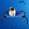 ZNZ Black Steel Pet Bed in different size