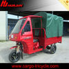 HUJU 175cc moped with pedal / bajaj cargo tricycle / 3 wheel motorcycle car for sale