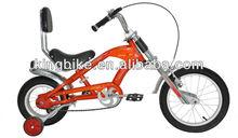 "12""-16""Chopper bike chopper bicycles for children KB-207W"
