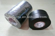 PVC Electrical Tape (Vinyl Tape)