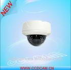 HD VandalProof IR CCTV Dome Camera/security equipment with varifocal lens