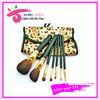 7 pcs private label makeup/cosmetic brush set