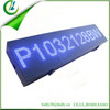 Hidly P3-P25 2013 new technology p10 led display
