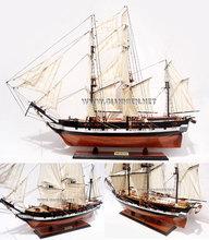 HMS BEAGLE WOODEN TALL SHIP MODEL - HANDICRAFT OF VIETNAM