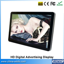 19inch HD Android online NETWORK wifi sample of advertisement product