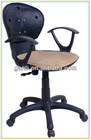 Hot 201# Office Chair Components Furniture Parts Chair Accessory