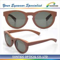 High-end Wood Frame Glasses (SGW3318)