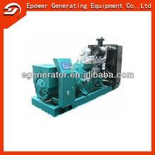 400v ac power supply yuchai 450kw china generator diesel