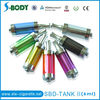 Sbody electronic cigarette manufacturer china 510 tank cartomizer