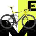 bicicleta de carretera de carbono marco 2013 bmc