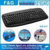 full water-proof keyboard for desktop