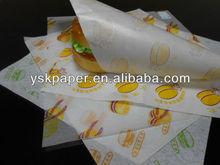 exported advanced hamburger paper