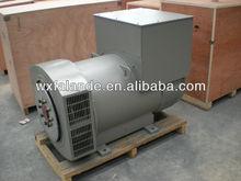 diesel sychronous brushless AC generator alternator