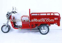 2014 new fashional cargo electric tricycle, loading rickshaw , three wheels motorcycle