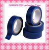 PVC waterproof flashing tape