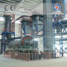 Cement Making Ball Mill Air Classifier (Ultrafine Type)