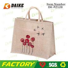Durable Eco Price Jute Gunny Bags DK-PZ120